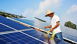 要摆脱化石燃料依赖 中国到2050年需新增35万亿元新能源投资