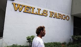 【华尔街见闻】简单粗暴的造假五年 富国银行如何逃避了监管?