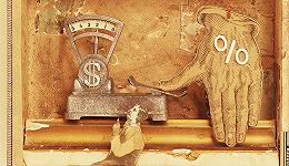 加入SDR后 人民币会怎么走?