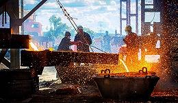 中国钢铁面临欧盟更多反倾销 最高关税达73.7%