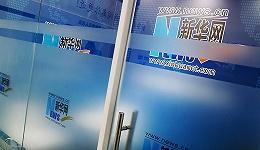 【新股分析】募资近14亿元 新华网的盈利模式能被复制么?