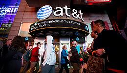 2016最大并购案!美国电信巨头AT&T854亿美元并购时代华纳