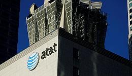 【评论】AT&T收购时代华纳成2016年最大并购案?言之尚早