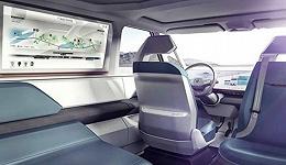 未来的汽车长这样?