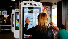 在美国本土的麦当劳以后都可以触屏点餐 而且也不用自己端餐盘取餐了