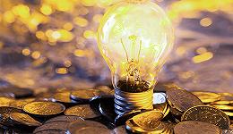 中国配电业务改革落地 或带动千亿投资