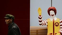 中信、凯雷20.8亿美元入主麦当劳中国 拿下80%股权