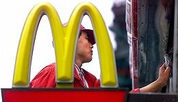 首农获中信20亿元投资 这对刚被后者控股的麦当劳中国来说意味着什么?