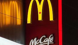在美国推出一年多后 麦当劳在加拿大也推出了全日早餐