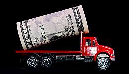 G7获得4500万美元战略投资 要做物流车辆的数据管家