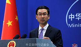 外交部回应朝鲜发射飞行物:呼吁各方保持克制