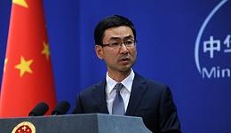 """外交部回应""""20家乐天玛特停业"""":相关企业在华经营须依法合规"""