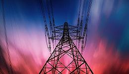 【两会声音】王玉锁:深层次体制障碍 制约能源互联网实效落地
