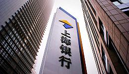 上海银行上市首年净利润增一成 200亿优先股发行再补血