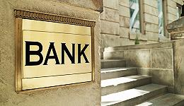 强监管风向之下 商业银行的一季报表现还好吗?
