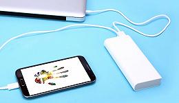 充电宝正在走红 但是想想未来——我们将如何充电?