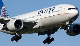 美联航又遭打击 未达安全飞行标准执飞被开43.5万美元罚单
