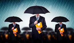 普华永道:中国保险市场尚未形成有效的资本约束机制