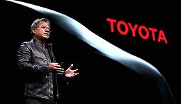 80岁的丰田汽车将在新兴汽车领域变得更加激进