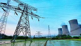 发改委调整电价结构 火电上网电价变相上调