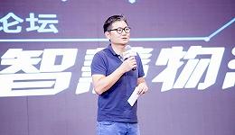 顺丰CTO田民:物流公司放弃计算 就是放弃自己的生存权和未来