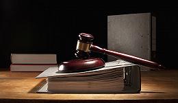 最高法:院庭长不得以口头指示等方式变相审批案件