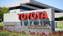 日本丰田除了每月17万加班费 还要强制五连休