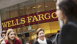 富国银行屡曝丑闻 董事长或在股东大会前就被迫下台