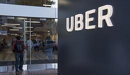 Uber前CEO卡兰尼克首次回应诉讼:是前投资人搞伏击