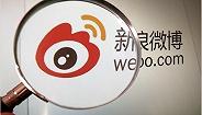 鹿晗和关晓彤干崩了微博,围观不再改变中国,只是改变了微博