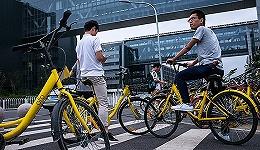 共享单车企业纷纷推低价月卡 用户买账但想靠其盈利还很难