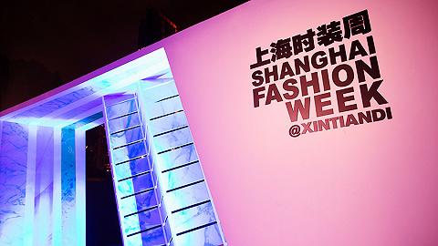 解锁上海时装周