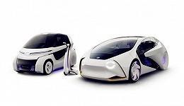 丰田的这两款概念车可与人进行情感交流