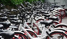 共享单车并购第一案背后:都快撑不住了