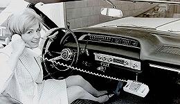 车载电话竟然是这样被发明的