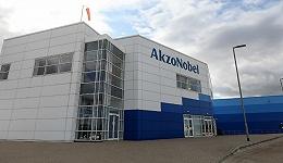 被立邦母公司插足 阿克苏诺贝尔与艾仕得合并谈判终止