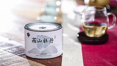 祁红、普洱茶、白茶、岩茶……这家企业小产区的珍珠越串越长