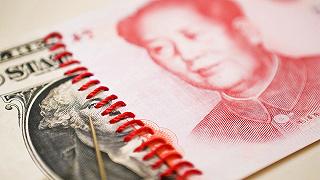 中美的经济总量相差多少_中美贸易战图片