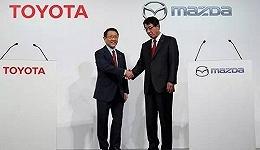 日系车全面抱团 又有4家公司加入了丰田的电动汽车联盟