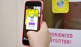 Snapchat发布了AR开放平台 它在Snap的版图里重要吗?
