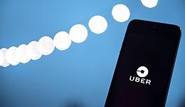风投Benchmark抛售9亿美元Uber股票 软银接手