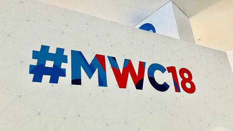 【MWC 2018】除了三星诺基亚索尼们 这些公司的产品和技术也值得一看