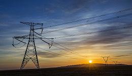 中国五大区域电网的首个监管周期输电价格公布