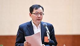 全国人大代表刘小兵:建议制定财政法 涵盖所有政府资金