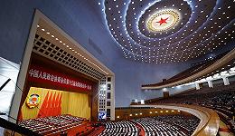 关于中国人民政治协商会议章程修正案(草案)的说明(摘要)