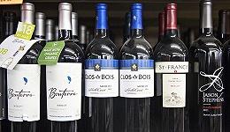 中国拟对美国葡萄酒加征15%关税