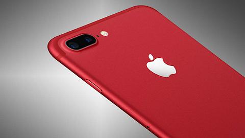iPhone 8要出新皮肤?传苹果将发布红色限量版iPhone 8及8 Plus