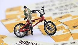 摩拜单车董事刘二海首谈摩拜并购启示录