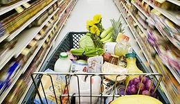 进口贸易示范区有望扩围 部分日用消费品关税或下调