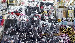 """村上游熊本:""""处处有熊本熊 有一种吃得过头有些腻味的感觉"""""""